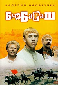 Movie clips download Bumbarash Soviet Union [UHD]