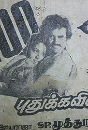 Pudhu Kavithai (1982) - IMDb