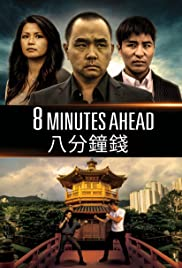 8 Minutes Ahead Poster