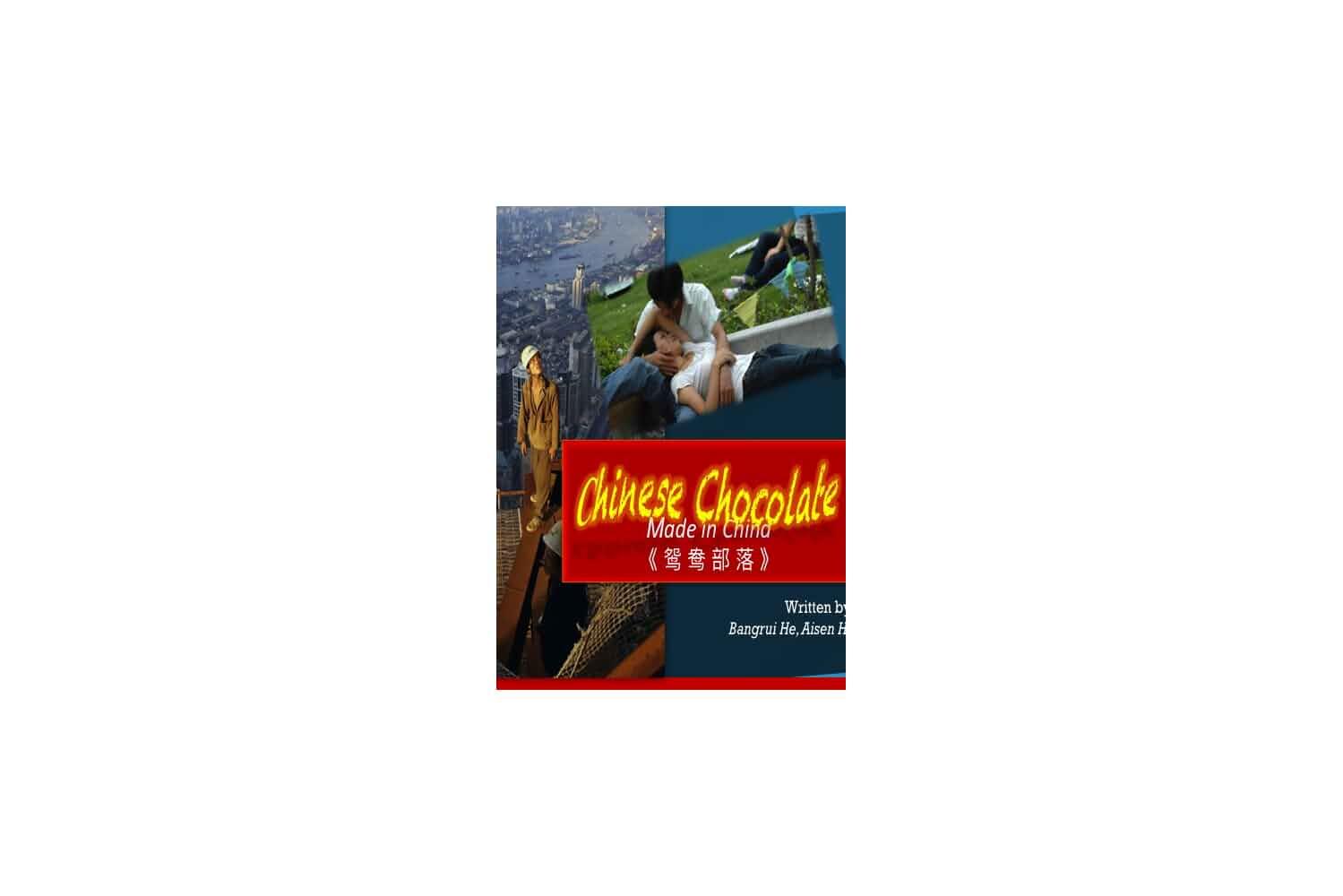 Chinese Chocolate Made in China (2018)
