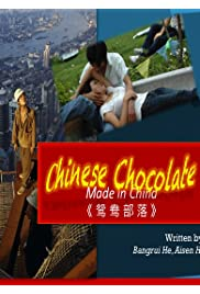 Chinese Chocolate Made in China