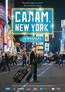 Salam, New York! (2013)