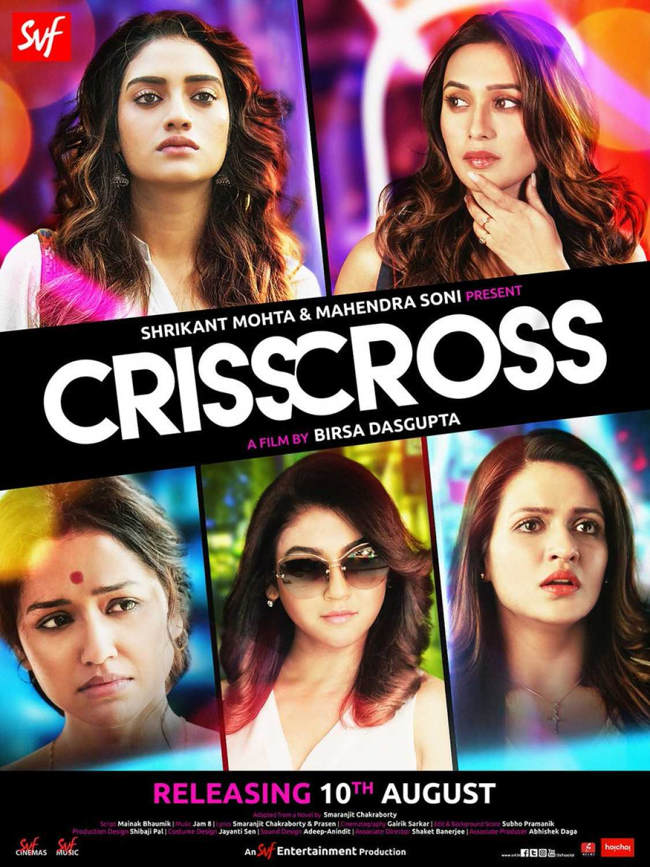 Crisscross (2018) - IMDb