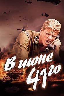 The Burning Land (2003)