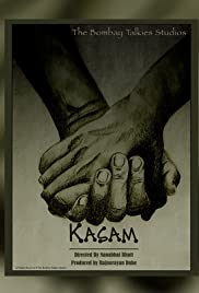 Kasam Poster