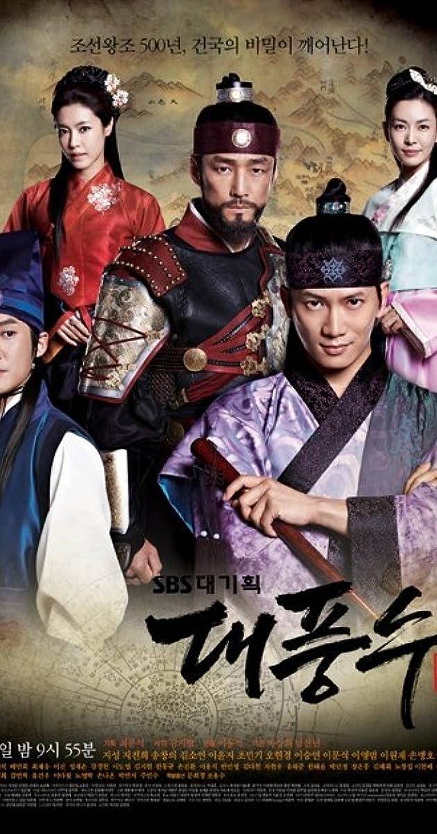 The Great Seer (TV Series 2012–2013) - IMDb