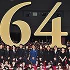Tomokazu Miura, Masatoshi Nagase, Yui Natsukawa, Naoto Ogata, Kôichi Satô, Hidetaka Yoshioka, Takahisa Zeze, Eita Nagayama, Gô Ayano, Hideo Yokoyama, Nana Eikura, Ken'ichi Takitô, Masataka Kubota, and Kentarô Sakaguchi in Rokuyon: Kôhen (2016)