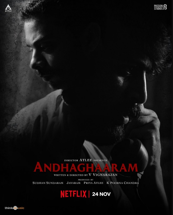 Andhaghaaram 2020 Tamil Movie 480p HDRip ESubs 450MB x264 AAC