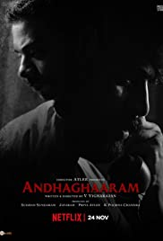Andhaghaaram 2020 Telugu 720p HDRip Download