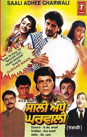 Mohan Bhakri (screenplay) Saali Adhe Gharwali Movie