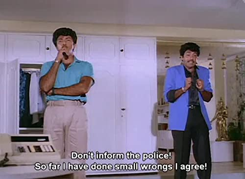 Ulagam Piranthathu Enakkaga Trailer