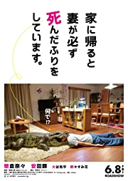 When I Get Home, My Wife Always Pretends to Be Dead. (2018) Subtitle Indonesia Bluray 480p & 720p