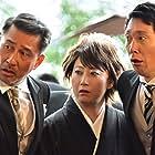 Uso happyaku (2018)