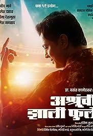 Ashrunchi Zali Phule (Play) Poster