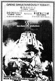 Bukit Kepong Poster