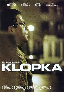 The Trap (2007)