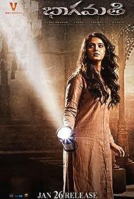 Anushka Shetty in Bhaagamathie (2018)
