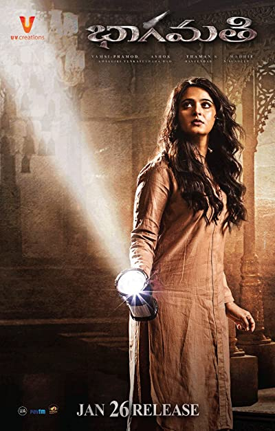 Bhaagamathie (2018) Dual Audio [Hindi+Telugu] UNCUT HD-Rip 480P | 720P x264 400MB | 1GB