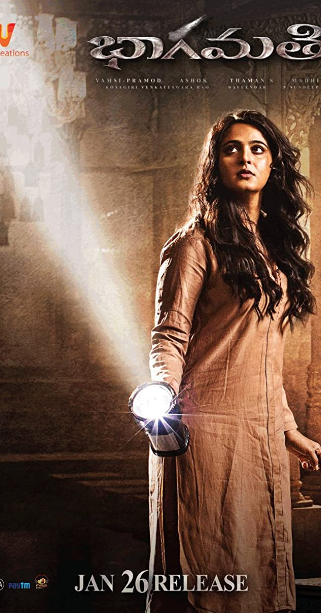 Bhaagamathie Torrent Download