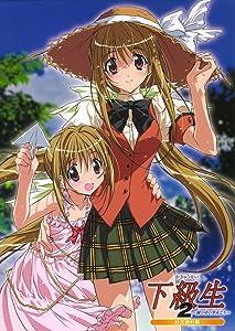 Watch free 3d online movies Ikitoshi... ikerumono [Full]