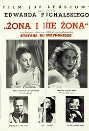 Zona i nie zona Poster