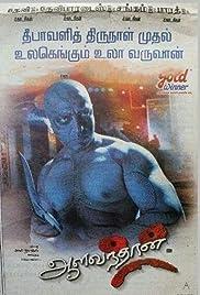 Aalavandhan Poster