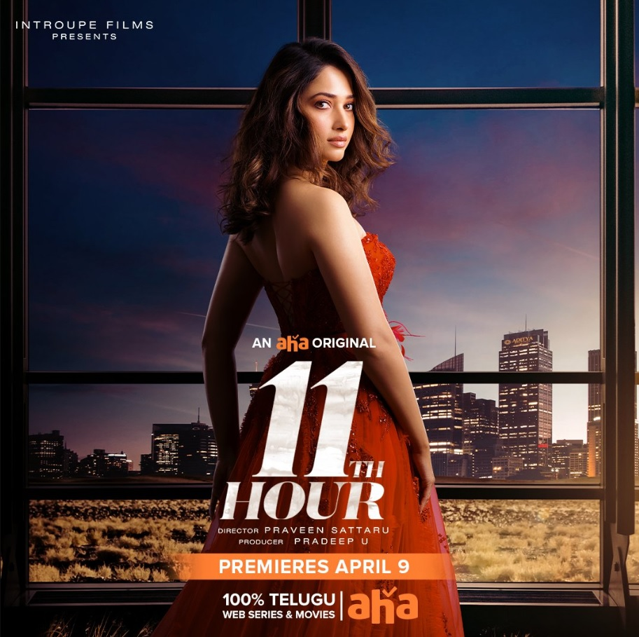 11th Hour 2021 S01 Telugu Complete An Aha Original Web Series 1080p HDRip 2.8GB x264 AAC
