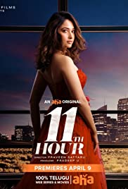 11th Hour : Season 1 Telugu WEB-DL 480p & 720p | [Complete]