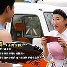 Ivana Wong in Ru zhu ru bao de ren sheng (2019)