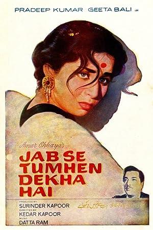 Jab Se Tumhe Dekha Hai movie, song and  lyrics