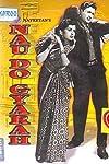 Nau Do Gyarah (1957)