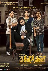 Pawan Kalyan, Nivetha Thomas, Anjali, and Ananya Nagalla in Vakeel Saab (2021)