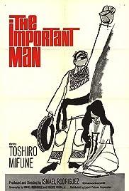 Ánimas Trujano (El hombre importante)(1961) Poster - Movie Forum, Cast, Reviews