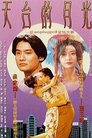 Tony Ka Fai Leung Tian tai de yue guang Movie
