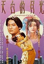 Tian tai de yue guang