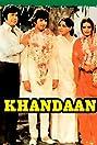 Khandaan (1979) Poster