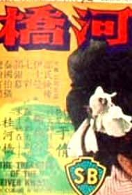Sombàt mâe náam Kwae (1968)