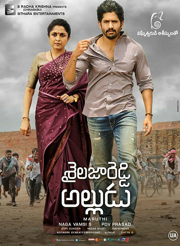 Sailaja Reddy Alludu (2018) Telugu 400MB HDRip Download
