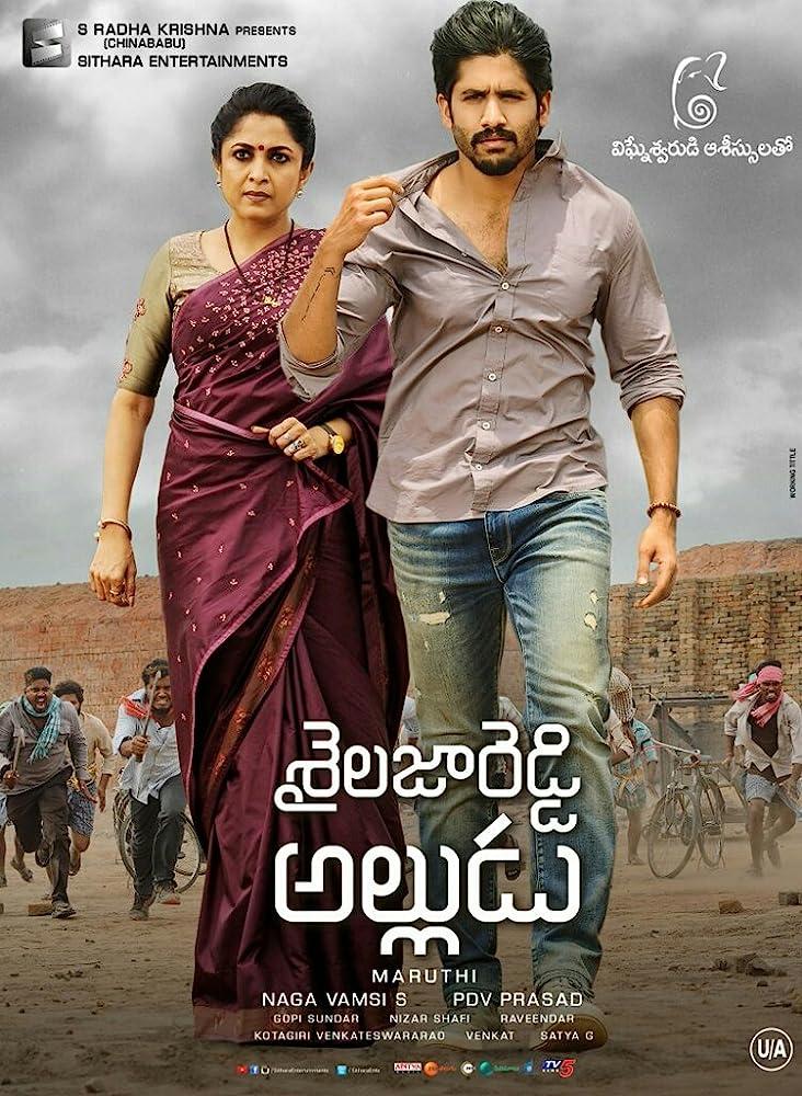 Sailaja Reddy Alludu (2018) Telugu Proper 480p | 720p HDRip x264 400MB | 1.4GB