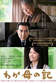 Chronicle of My Mother (2011) Waga haha no ki 720p
