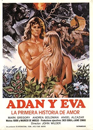 Adam and Eve 1983 with English Subtitles 10