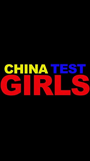 China Test Girls