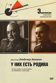 U nikh est Rodina Poster