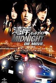 Wangan Midnight: The Movie Poster