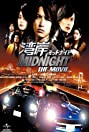 Wangan Midnight: The Movie