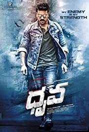 Dhruva (2016) Hindi Dubbed WEBRip 480p & 720p | GDrive