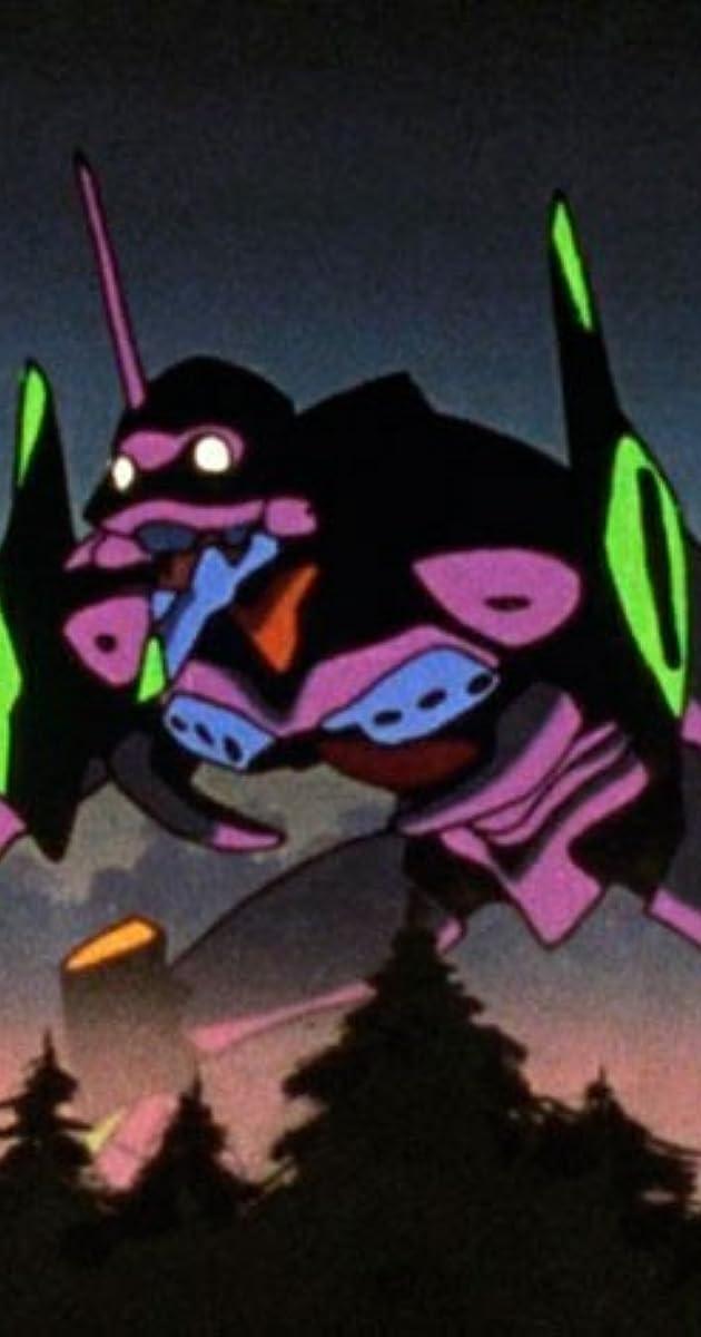 Shin Seiki Evangerion Introjection TV Episode 1996