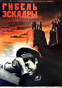 Best site english movie downloads free Gibel eskadry Soviet Union [2k]
