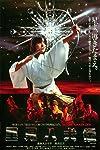Legend of the Eight Samurai (1983)