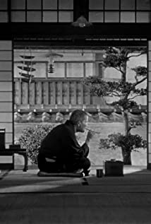 Kokuten Kôdô Picture